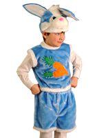 Карнавальный костюм КРОЛИК (большой), 5-7 лет, Бока