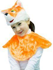 Карнавальный костюм ЛИСИЧКА (легкий), 3-7 лет, Бока