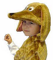 Карнавальный костюм ТАКСА (легкий), 3-7 лет, Бока