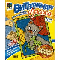Витражная фреска Кошка с клубком, Фантазер