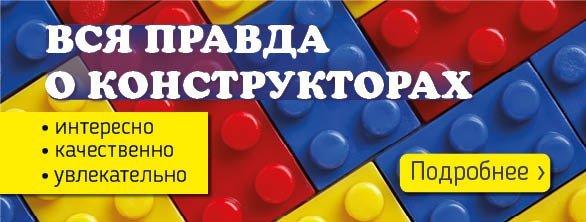 Игровые наборы и конструкторы PLAYMOBIL